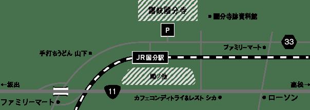 讃岐國分寺アクセスマップ