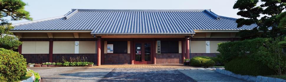 讃岐國分寺跡資料館